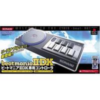 PS版beatmania、PS2版beatmania IIDXシリーズ両方に対応したコントローラです...