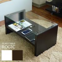 最大2000円OFFクーポン ガラステーブル テーブル センターテーブル ローテーブル 北欧 おしゃれ シンプル
