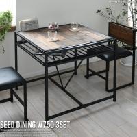 【ダイニングテーブル幅75 3点セット】  シードシリーズは、植物性のオイル塗装で仕上げた、色々なサ...