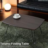【商品説明】 一人暮らしのお部屋にぴったりな、折りたたみテーブル。 シンプルで落ち着いた木目なので、...