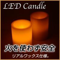 LED キャンドル セット リモコン タイマー キャンドルライト
