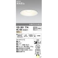 ◆LED6.5W 電球色 ◆アルミダイカスト・オフホワイト色 ◆カバー:樹脂・乳白色 ◆埋込穴Φ15...