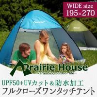 ●製品特徴: ・UPF50+UVカット加工紫外線が強い春〜夏場のアウトドアにおすすめ。 ・1500m...