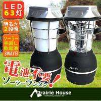 ●LEDを63灯使用しています。 ●本体のスイッチを1回押すとLED灯が1列点灯、2回押すと3列点灯...