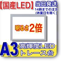 ライトニングNEW LEDビュアー5000A3(N630A-02)●LEDトレーサーの約2倍の明るさ...