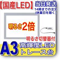 ライトニング 【固定式明るさ切替器付】NEW LEDビュアー5000A3(N630A-04)  ●L...