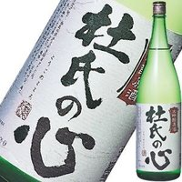 大相撲の優勝力士に贈られる「天皇賜杯」にちなみ命名飲み応えのある大吟醸!