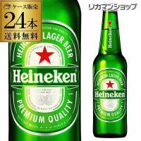 数量限定!オリジナルTシャツ付★ 世界170ヶ国で愛飲! 定番のオランダビール!!
