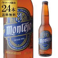 メキシコで100年以上も愛され、ユカタン半島のカンクンやメリダなどカリブリゾートで人気のビール。飲み...