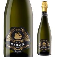 イタリア フリッツァンテの産地、エミリア・ロマーニャ産。夏にお勧めの冷やして美味しい弱発泡性。イル・...
