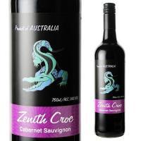 オーストラリアの老舗ワイナリーが造るカジュアルな赤ワイン。果実のうま味たっぷりのジューシーな味わいで...