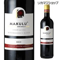 ベリーの果実味が豊かでチョコレートの風味を感じるスムースな赤ワインです。   商品名 マクルー レッ...