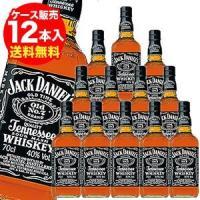 ※画像はイメージです。実際のボトルとデザインやヴィンテージが異なる場合がございます。また並行輸入品に...