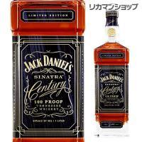 『ジャック ダニエル シナトラセンチュリー』は、「ジャック ダニエル」の愛飲家として知られるアメリカ...
