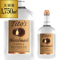 送料無料 大容量1750ml ティトーズ クラフトウォッカ 1750ml (750ml換算1,535円) 全米 スピリッツ 売上 1位 単式蒸留器 グルテンフリー Vodka 長S