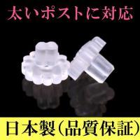 材 質:シリコン 数 量:2個(1ペア) 生産国:日本 備 考:こちらの商品は、0.6〜0.9mm芯...