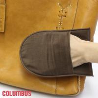 革のお手入れ仕上げ専用グローブ レザーのお手入れ 乾拭きに最適なグローブ型クロス コロンブス製品