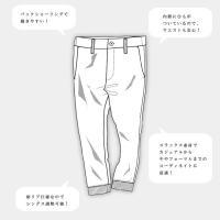 スーツ地ジョガーパンツ メンズ イージーパンツ サルエルパンツ 通販P