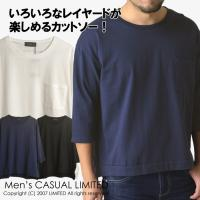 様々なレイヤードスタイルが楽しめるカットソーのご紹介です。 程良い厚みでしっかりとしたTシャツ定番素...
