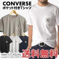 使い勝手の良い定番Tシャツのご紹介です。 程良い厚みでしっかりとしたTシャツ定番のコットン天竺素材を...
