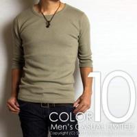 無地、定番アイテムです! 伸縮性に優れた中肉厚な綿100%フライス素材を使用しております。 襟元はベ...