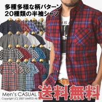 幅広いスタイルに使える20種類の半袖シャツのご紹介です。 ハリがありシャキッとした素材感のTCブロー...