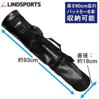 バットケース (5~6本用) 野球 バット 収納 LINDSPORTS リンドスポーツ