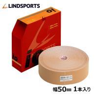 業務用 イオテープ キネシオロジーテープ スポーツ テーピングテープ 50mm x 31.5m 1本 箱 LINDSPORTS リンドスポーツ