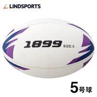 ●※※空気が入っていない状態でのお届けとなります※※  ●レースなし ●日本ラグビー協会認定球ではあ...