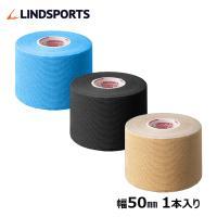 パワー イオテープ キネシオロジーテープ カラー スポーツ テーピングテープ 50mm ×5m LINDSPORTS リンドスポーツ