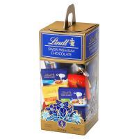 【公式】世界中で愛されるリンツチョコレートの一口サイズのチョコレートカレ。なめらかなフィリングを詰め...