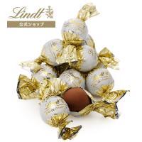 【公式】ミルクチョコレートのシェルの中にマール・ド・シャンパーニュのフィリング。お口の中に広がるフレ...