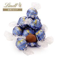 【公式】世界中で愛されるリンツ・チョコレート一番人気のリンドールです。お返し ギフト