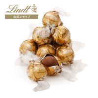 【公式】スイスのプレミアムチョコレートブランド、リンツで人気のリンドールに新フレーバー「ファッジスワ...