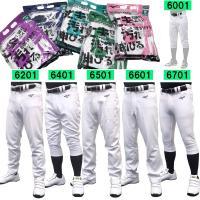 ミズノ 野球 ユニフォームパンツ  防汚クリーン加工 糸1本1本に防汚クリーン樹脂を皮膜しているので...