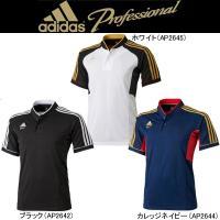 アディダス 野球 半袖 2ボタンプラクティスTシャツ adidas Professional  アデ...