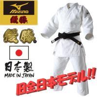 【指定大会での使用不可】  2013年〜2015年3月まで、日本代表選手が着用していたモデルの柔道着...