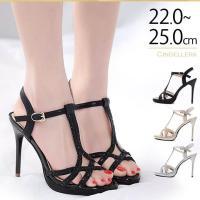 煌めくストラップで足元華やか。安定感のあるTストラップサンダルです。 華奢なデザインでが女性の足をを...