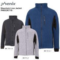 【セール/16-17モデル/フリースジャケット】 ウールライクなフリース素材を使用したジャケット。 ...