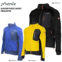 【最終処分セール/送料無料/フリースジャケット】 Polartec Thermal Proシャギーフ...