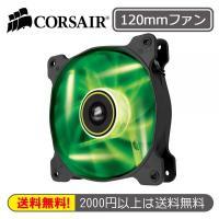 圧倒的な静音性と静圧を重視した120mm LEDファン ■艶消し加工を施したクリアブレードと4つのL...