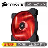 圧倒的な静音性と静圧を重視した140mm LEDファン ■艶消し加工を施したクリアブレードと4つのL...