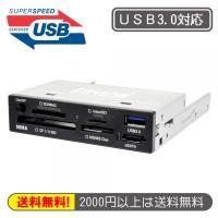 USB 3.0対応の3.5インチベイ内蔵型カードリーダー/ライター ■便利なUSB 3.0/eSAT...