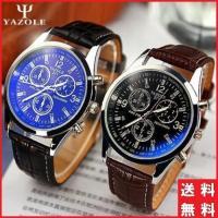 メンズのブラック文字盤レザーベルトのシンプルなクオーツ腕時計です。 人気のメンズクロノグラフタイプの...
