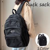 リュック レディース 通学 通勤 大容量 黒 リュックサック バックパック バッグ 多収納 A4 大きめ か..