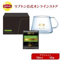 (公式) リプトン アウトレット品 サー・トーマス・リプトン ヌワラエリヤ ティースティングキット(ティーバッグ10袋と専用グラスセット)  紅茶  lipton