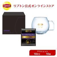 (公式) リプトン アウトレット品 サー・トーマス・リプトン ダージリン ティースティングキット(ティーバッグ10袋と専用グラスセット)  紅茶  lipton