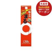 日本酒 送料無料 白鶴 サケパック まる 3000ml 3L×8本/2ケース
