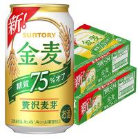 ビール 送料無料 サントリー ビール 金麦オフ 糖質75%オフ 350ml×2ケース あすつく キャンペーン対象商品