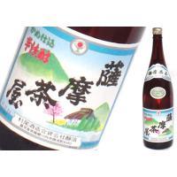 「村尾」を造る蔵のレギュラー酒です。